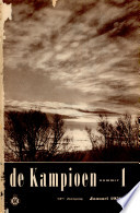 jan 1958